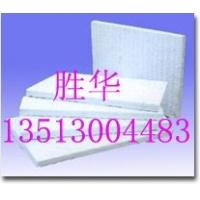 硅酸铝高密度板各种规格硅酸铝保温板