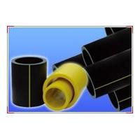 供应,PE燃气管材,PE给水管材,PE100管材,PE80管