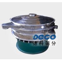 高岭土振动筛 陶瓷筛 泥浆过滤机 碳酸钙振动筛 decoxx