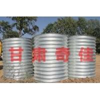 拉萨钢波纹涵管 波纹涵管 厂价全国批发13359466069