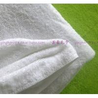酒店浴巾纯棉织造定制70*150cm500g