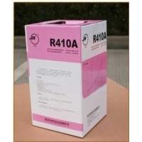 巨化R410混合制冷剂,氟利昂,冷媒,雪种,冷冻油,暖通