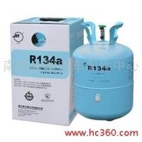巨化R134a四氟乙烷制冷剂,氟利昂,冷媒,雪种,冷冻油,暖