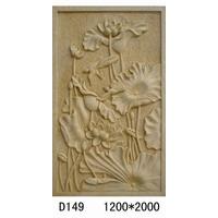 砂岩浮雕壁画