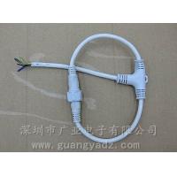 防水插头防水连接器防水信号线防水电源线