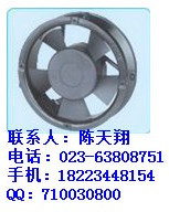 17250防水风机,17250防水散热风扇