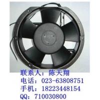 17251防水风扇,17251防水散热风扇