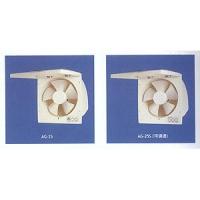 南京正大建材—电气—贝莱尔(BNN)换气扇—AG抽油烟扇[厨房专用