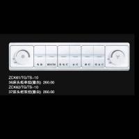 ZCK61 TG TS-10 36床头柜单控开关(雅白)26