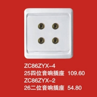ZC86ZYX-4 25四位音响插座 109.60