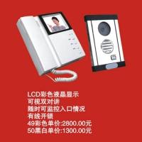 LCD彩色液晶显示 可视双对讲 随时可监控入口情况 有线开锁 19彩�
