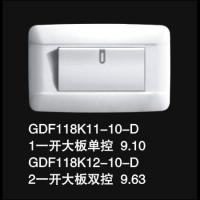 GDF118K11-10-D 1一开大板单控开关