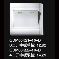 GDM86K21-10-D 3二开中板单控12.92