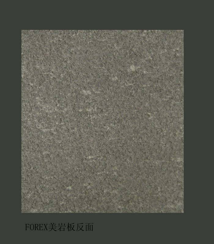 viva木丝水泥板,forex美岩水泥板