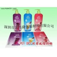 PET印刷标签薄膜