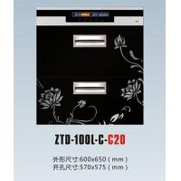 成都樱花厨卫嵌入式消毒碗柜ZTD-100L-C-C20