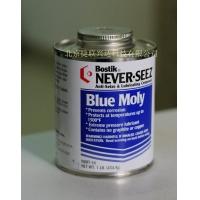 蓝色钼级润滑脂NEVER-SEEZ