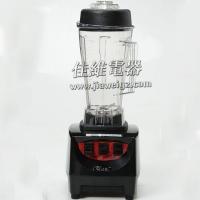 JW-3302商用豆浆机-3302现磨豆浆机
