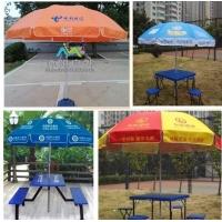 长沙广告伞太阳伞遮阳伞厂家直销专业定做