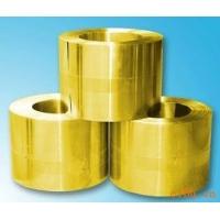 H62环保黄铜带、H65环保黄铜带、H68环保黄铜带