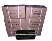 上海碳纤维布生产厂家、碳纤维布价格
