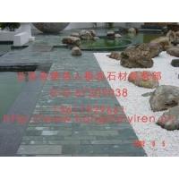 青石板价格|青石板石板|青石板板岩北京宏美依人板岩石材经营部