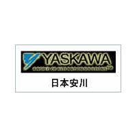 日本YASKAWA安川伺服驱动器、伺服电机