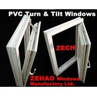 高档塑钢窗,高档窗,防盗窗,隔音隔热保温节能窗,欧式高档门窗