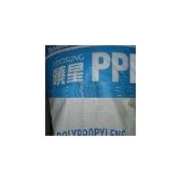 供应PP-R:E260C、E260R、C180、R180、R