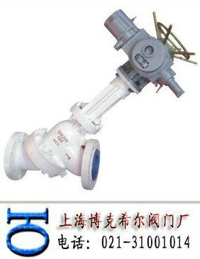 博克希尔生产的y型料浆阀,驱动方式可选用手动,齿轮,气动,电动,连接图片