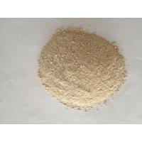 长期供应中拓混凝土外加剂UEA膨胀剂