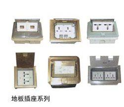 成都金思静电地板-地板插座系列