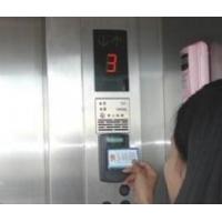 供應電梯門禁 ic卡電梯控制系統 電梯刷卡系統