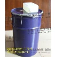矽利康(硅胶、模具胶)