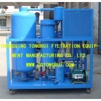 通瑞ZJD系列液压油专用滤油机