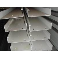 供应各种规格C型钢