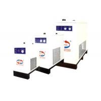 供应风冷式冷冻干燥机30HP 冷干机 空压机干燥机 压缩空气