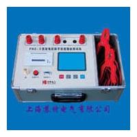 发电机转子交流阻抗测试仪 T 021-56412027