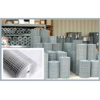 电焊网,不锈钢电焊网