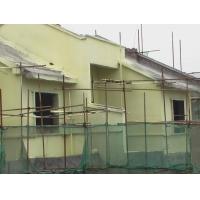 聚氨酯硬泡喷涂外墙保温系统