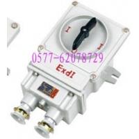 厂家直销售0577-62078729CBXK-6/DLXK/