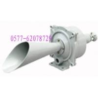 厂家直销售0577-62078729,防爆电笛 ,BDD防爆