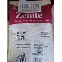 优质LCP塑胶原料供应商. 货源稳定,品种齐全