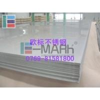 进口440c不锈钢板 优质440c不锈钢带