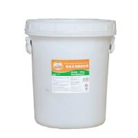 白猫厨房多功能油污清洁剂