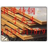 长期出售60Si2MnA弹簧钢板