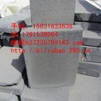 水泥发泡保温板,水泥保温板生产厂家发泡水泥保温板
