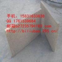 混凝土水泥发泡外墙保温板 发泡水泥保温板