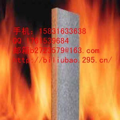 酚醛防火保温板, 外墙酚醛保温板