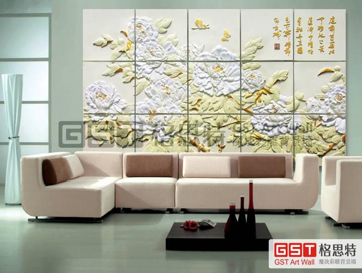 家居 家具 起居室 沙发 设计 装修 717_541